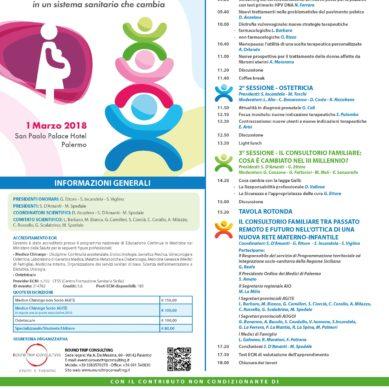 A Palermo il 1° Marzo il Congresso regionale AGITE