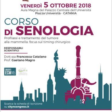 Corso di senologia il 5 Ottobre all'Università