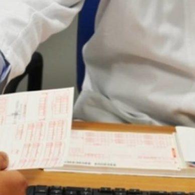 Garante della Privacy: medici possono trattare dati dei pazienti senza consenso