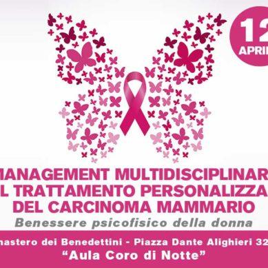 Trattamento multidisciplinare del carcinoma mammario