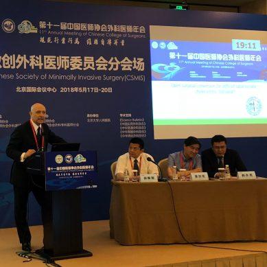 Il prof Di Carlo socio onorario del Collegio chirurgico cinese