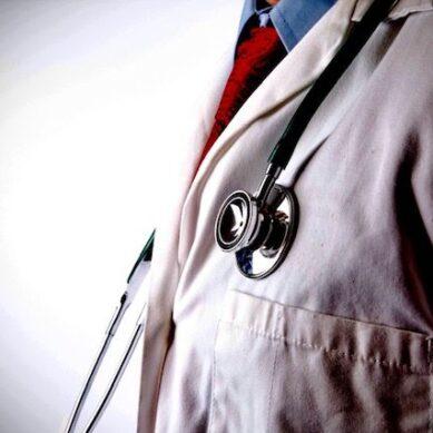 """Ordine:""""Medicina del territorio risorsa fondamentale nella lotta anti-Covid"""""""""""