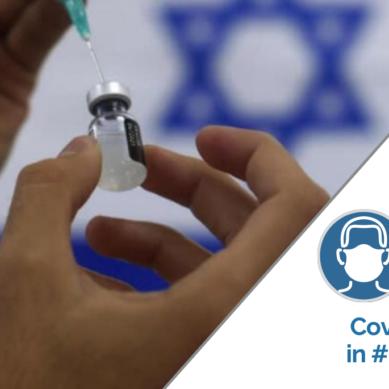 Terza dose: estremamente confortanti i dati dell'esperienza israeliana